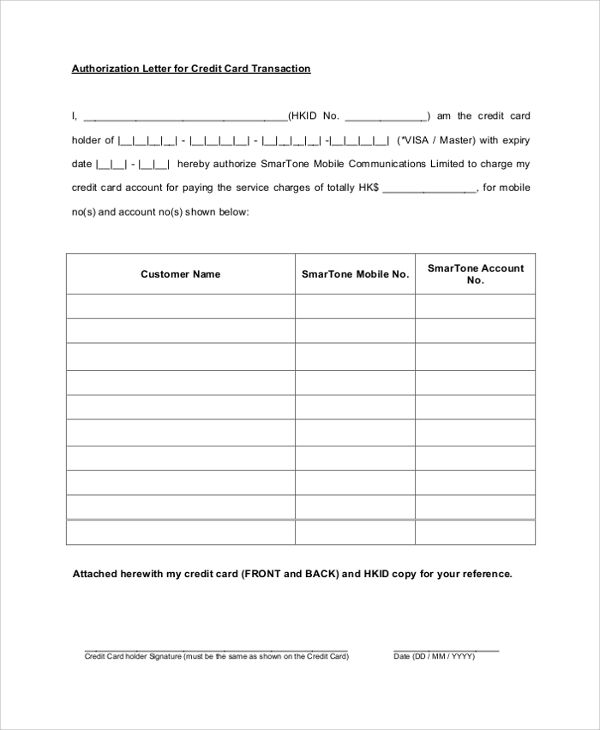 Sample Credit Card Authorization Letter Documents Pdf Word