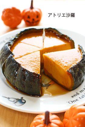 かぼちゃ プリン 作り方