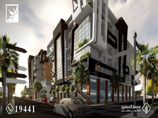 شقق للبيع المقطم القاهرة مصر Building Multi Story Building Structures
