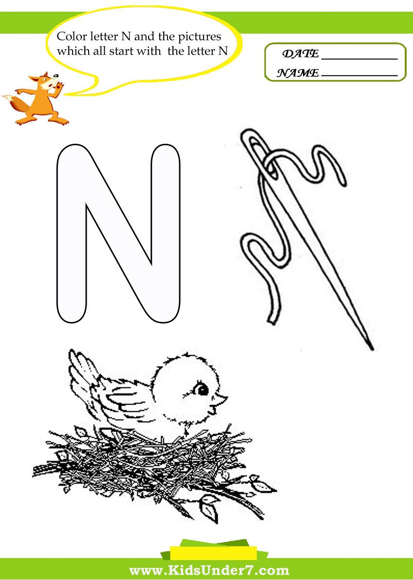letter n worksheets alphabet preschool lettern lesson plans