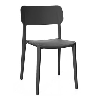 Ivy Bronx Gourley Modern Stackable Dining Chair Dining Chairs