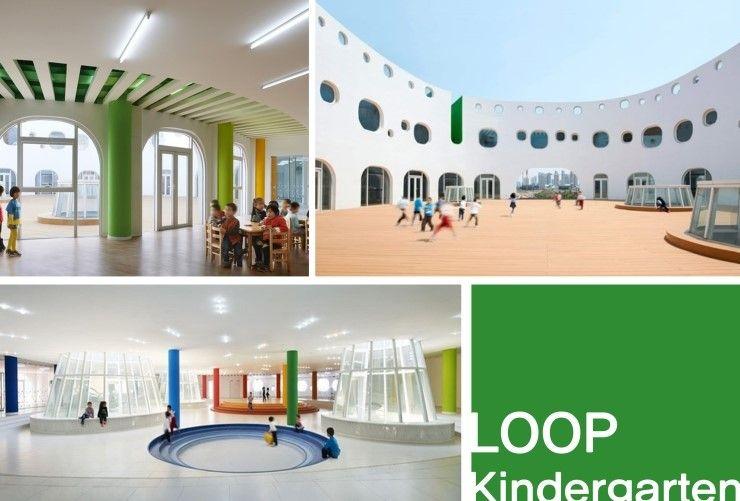 해외 학교 학원 유치원 인테리어 - 중국 어린이집 건축 디자인 ...