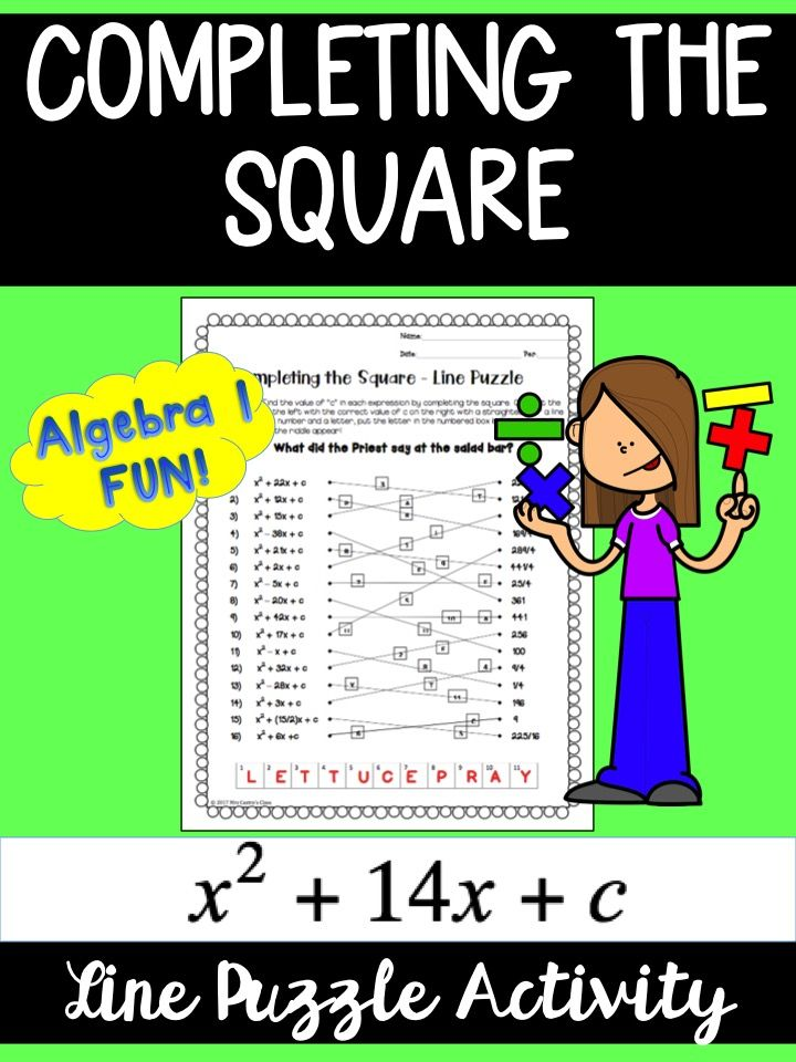 Completing the square line puzzle activity completing