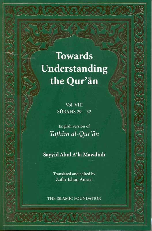 'Towards Understanding the Quran (Vol 8, Surahs 29-32)' by Sayyid Abul A'la Mawdudi ~ A lively and highly readable English rendering of Tafhim al-Quran. This Tafsir answers contemporary questions and makes the Quran fully relevant to the concerns of our day. #quran #theislamicfoundation #SayyidAbulAlaMawdudi