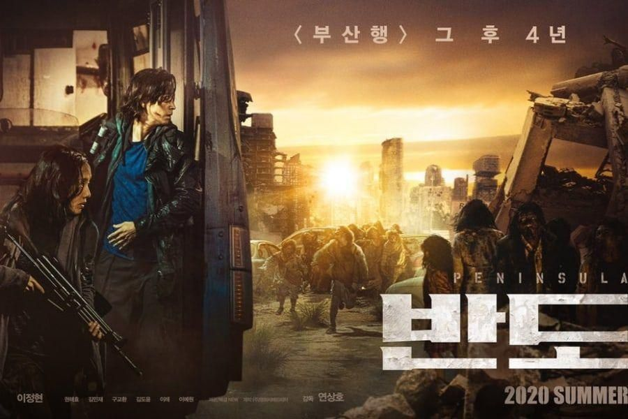 """Train To Busan"" Sequel ""Peninsula"" Unveils First Posters"