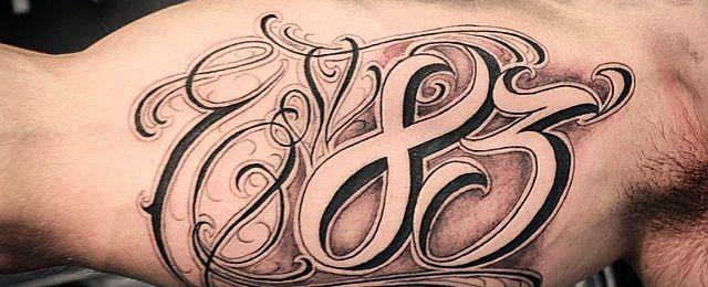 1995 Tattoo Design
