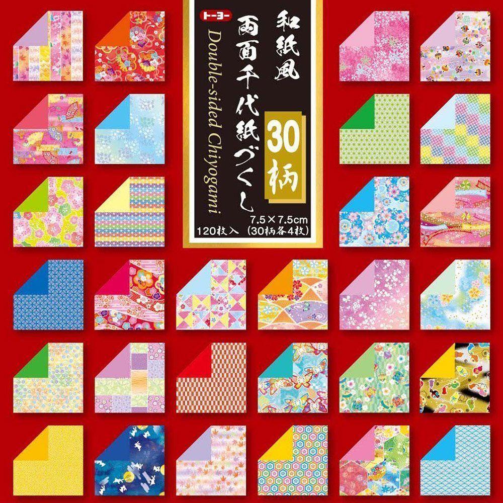 Toyo origami paper washi chiyogami 120 sheets 30 design 75 75mm toyo origami paper washi chiyogami 120 sheets 30 design 75 75mm 018061 japan jeuxipadfo Images