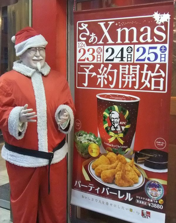 Kfc Christmas Japan.Ten Things About Japan That Shock First Time Visitors