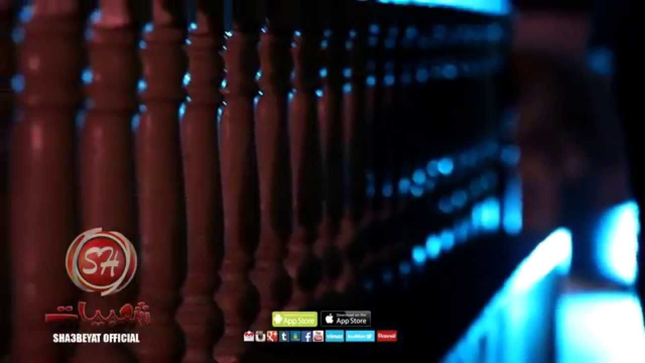 Mostafa El Amir Final Youtube Youtube Neon Signs Finals