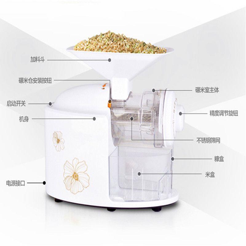 Automatic Grain Huller Household Digital Rice Polishing Paddy