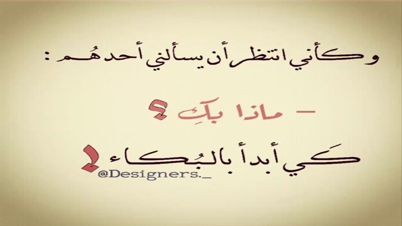 لا تسولف بالشرف اجمل شعر شعبي عراقي Youtube