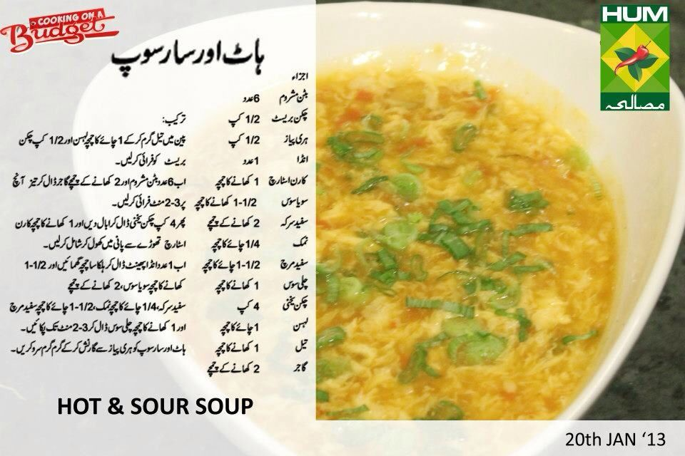 Thai soup recipe pakistani style dresses