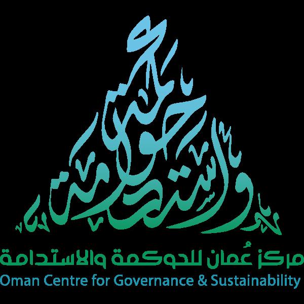 مركز عمان للحوكمة والاستدامة Logo Icon Svg مركز عمان للحوكمة والاستدامة Sustainability Oman Calligraphy
