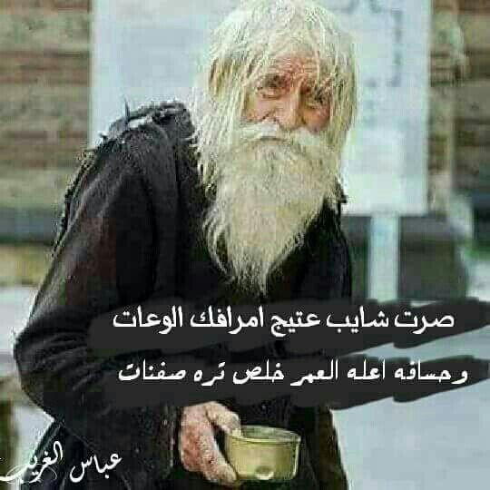 Pin By Hiba Abd On أ ش ع أ ر Historical Figures Historical Einstein
