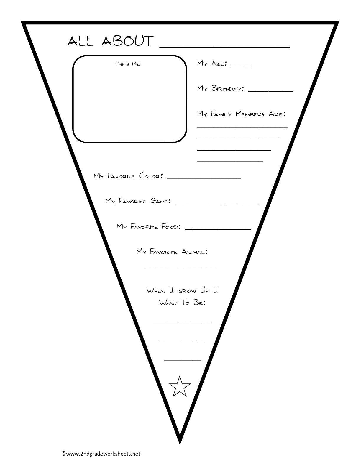 Printable All About Me Worksheet 11 1 224 1 584 Pixels