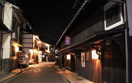 Machiya, Japan