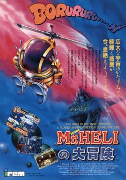 Mr Heli Arcade Retro Video Games Vintage Video Games