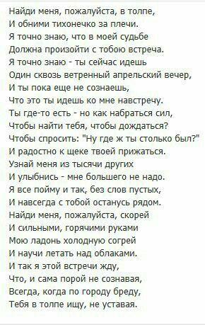 Pin By Aleksandra On Poeziya Words Quotations Texts