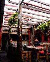Jianghu Bar - Beijing