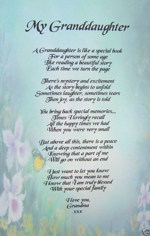 A PERSONALISED POEM FOR A GRANDDAUGHTER - 8.3 x 11.7 ...