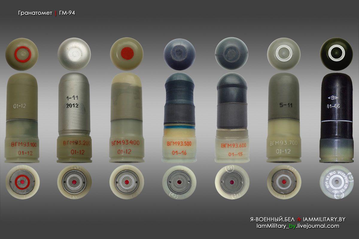 Saboted Cartridges - Archives / General Ammunition