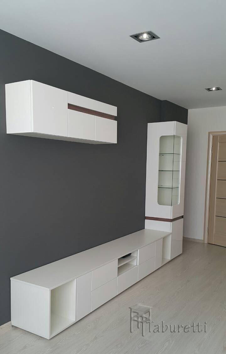 Trend Meuble Salon Blanc Mural