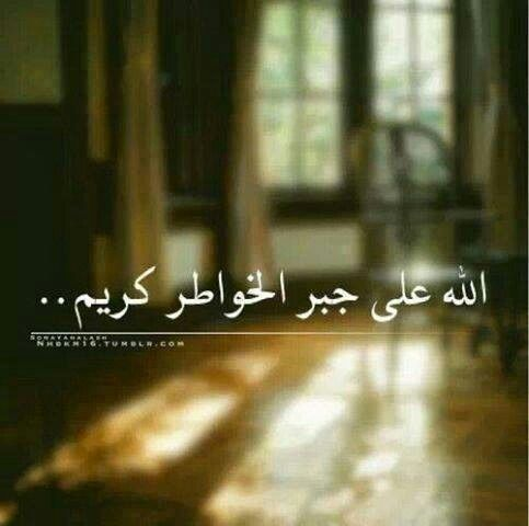 Pin By Aya Fekry On بالعربي احلى Beautiful Arabic Words History Of Islam Wise Words Quotes