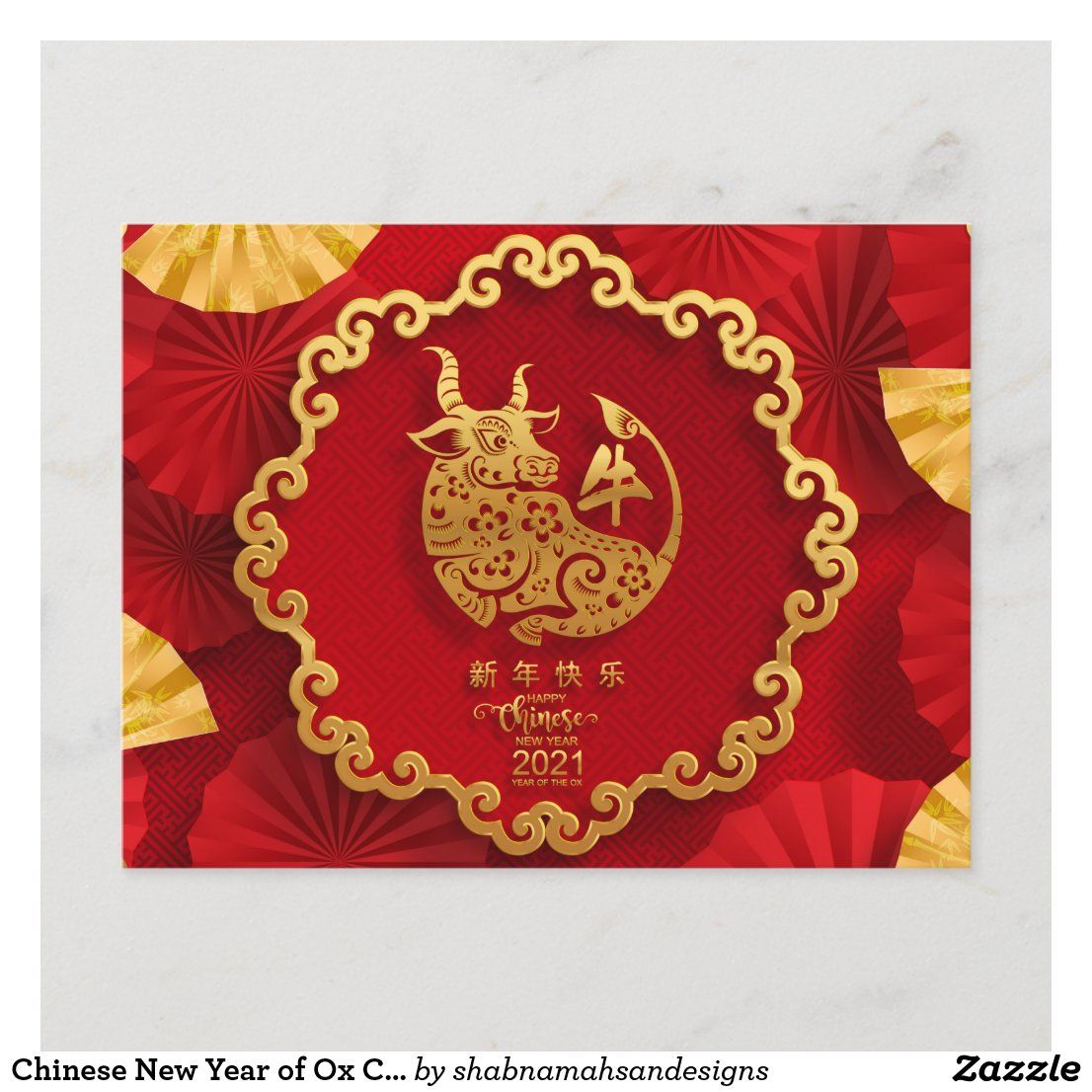 Chinese New Year of Ox Chinese Gold Ingot Red Holiday