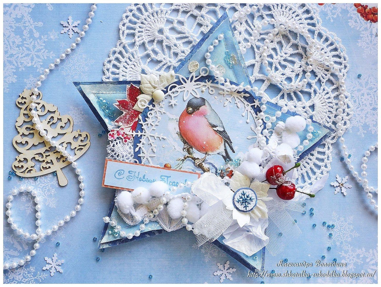Новогодние открытки в скрапбукинге