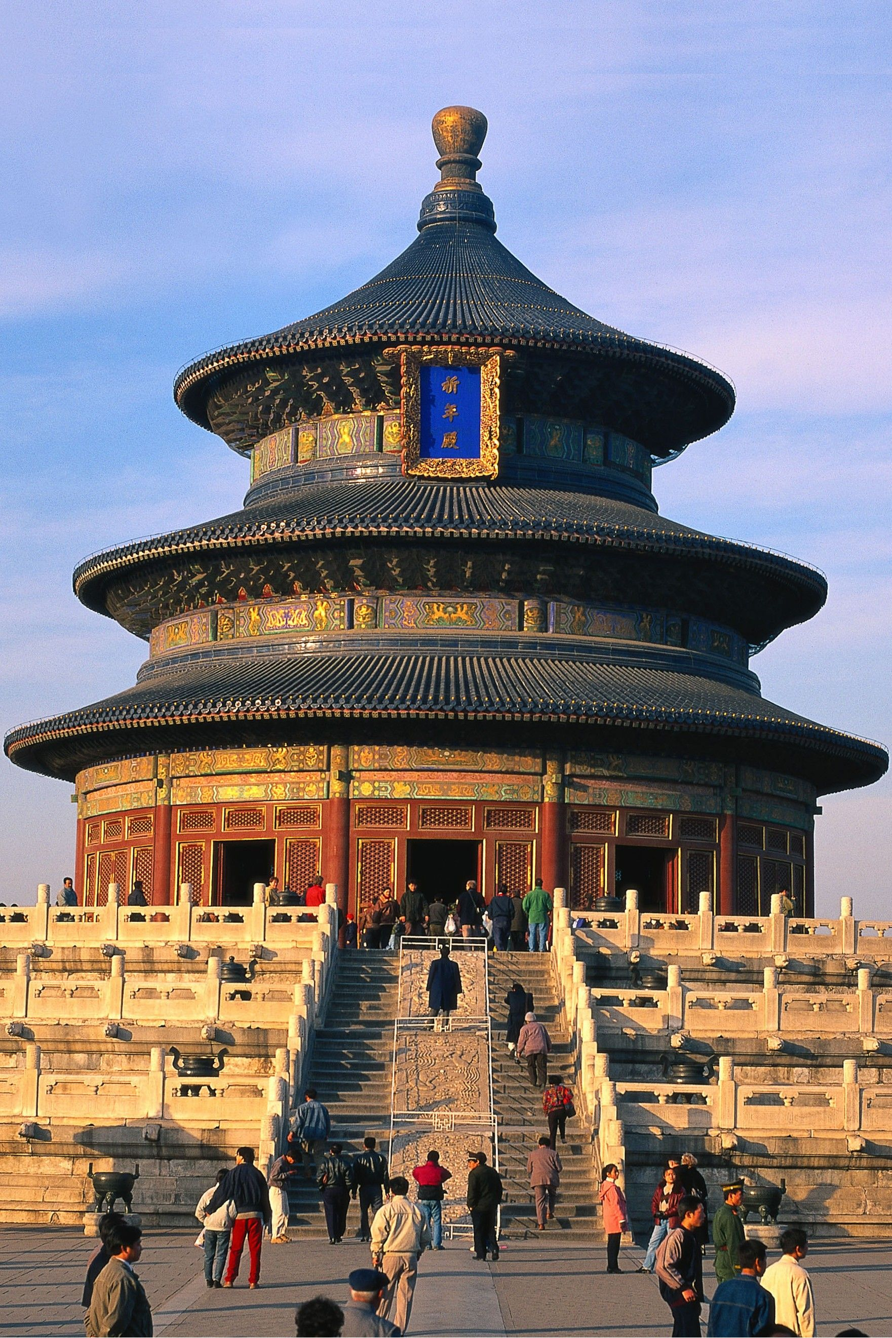 join family travel muslim china tour halal trip enjoy on great wall chinese restaurant id=20051