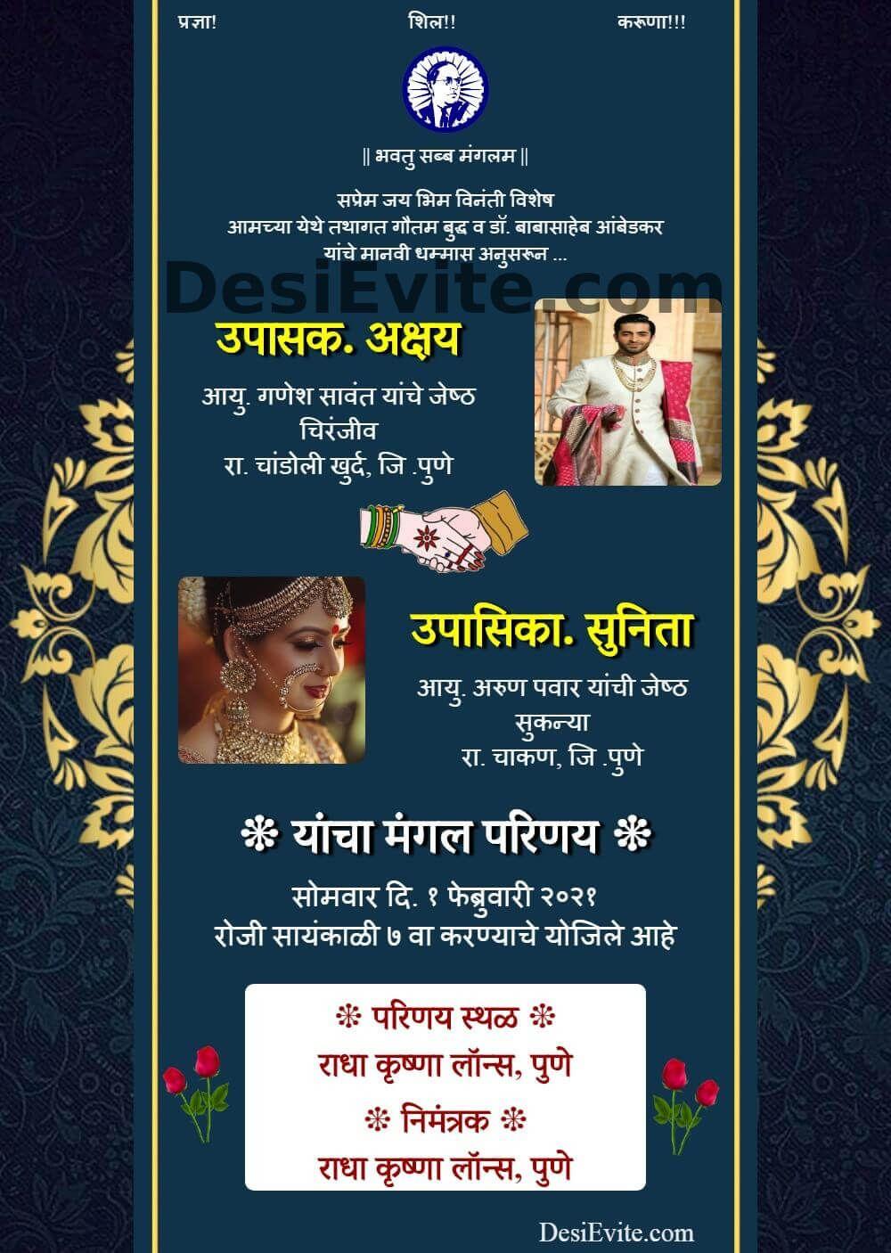 Hindu Wedding Cards Wordings Hindu Wedding Invitations Wordings Hindu Wedding Invitations Wedding Card Wordings Wedding Invitation Matter