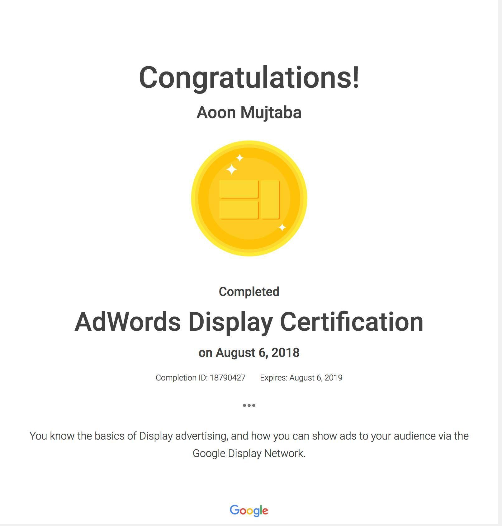 Annual Retake Of Google: AdWords Display Certification