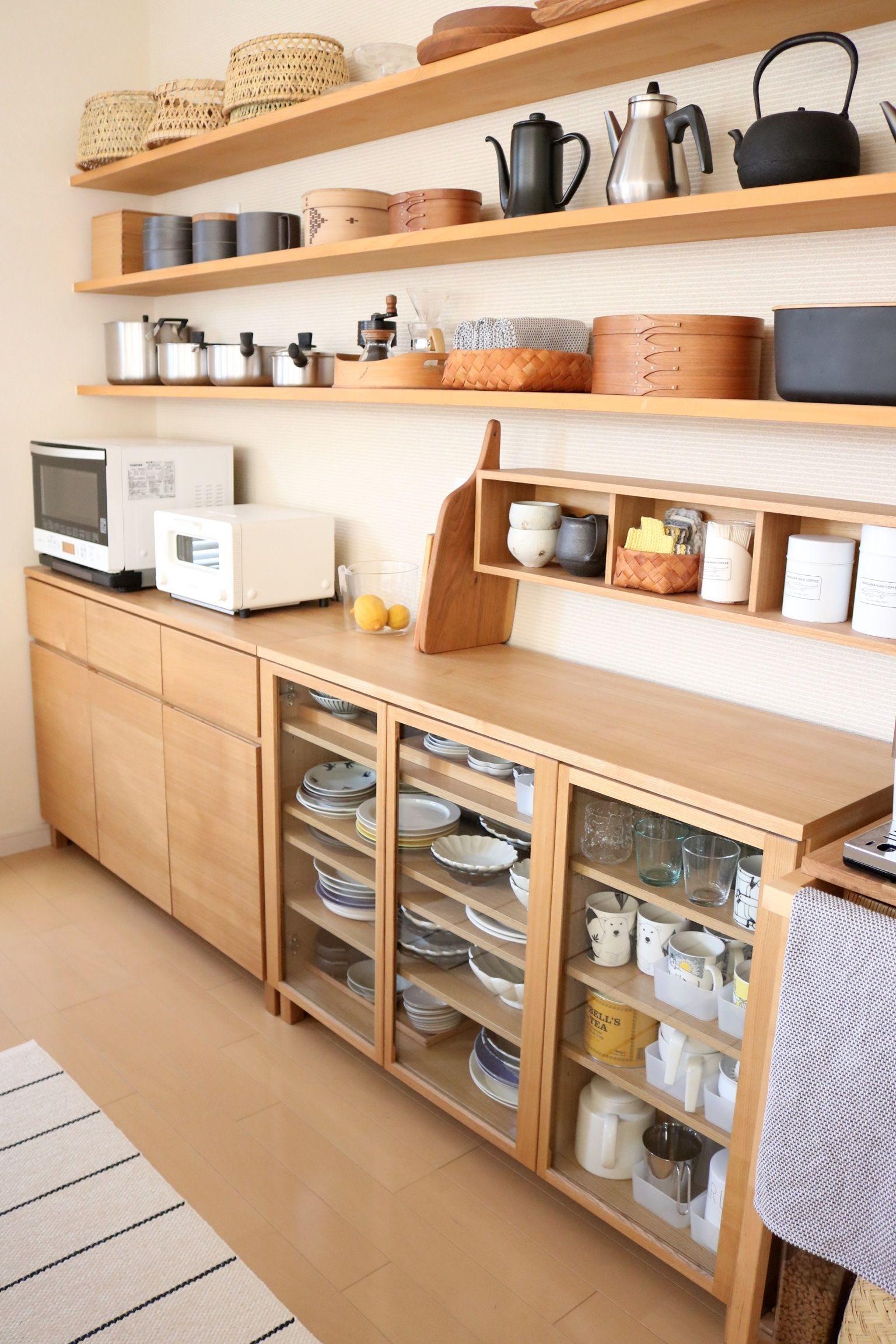 キッチン 食器棚の買い替え Ducks Home 楽天ブログ 現代の
