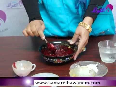 طريقة عمل صبغة حنة للشعر باللون الاحمر دم الغزال Recipes Food Saute Pan