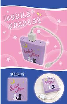 Sailor Moon Mobile Charger