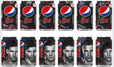 004 Pepsi unveils 'superstar' 2014 football squad on Twitter