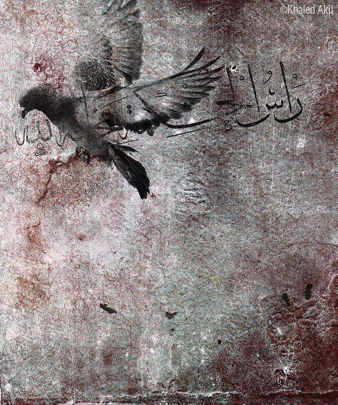 Khaled Akil - Syrian Artist