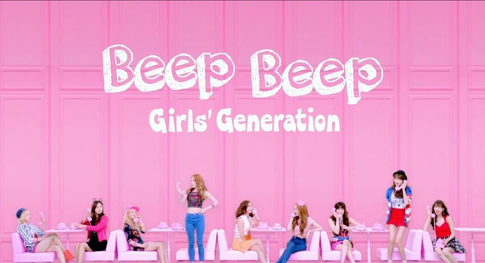Girls' Generation + Beep Beep