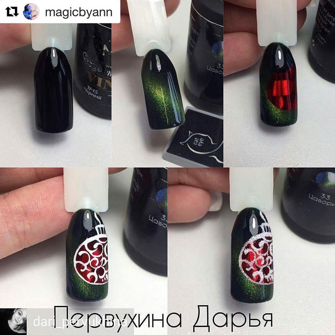Nail Art Terdekat Dari Sini: #Repost @magicbyann With @repostapp ・・・ @Regrann From
