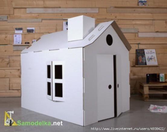 Картонный домик для ребенка своими руками фото 785
