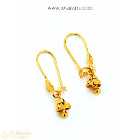 Gold Baby Hoop Earrings Ear Bali In 22k 235 Ger7302 This Latest Indian Jewelry Design 1 000 Grams For A Low Price Of 67 00