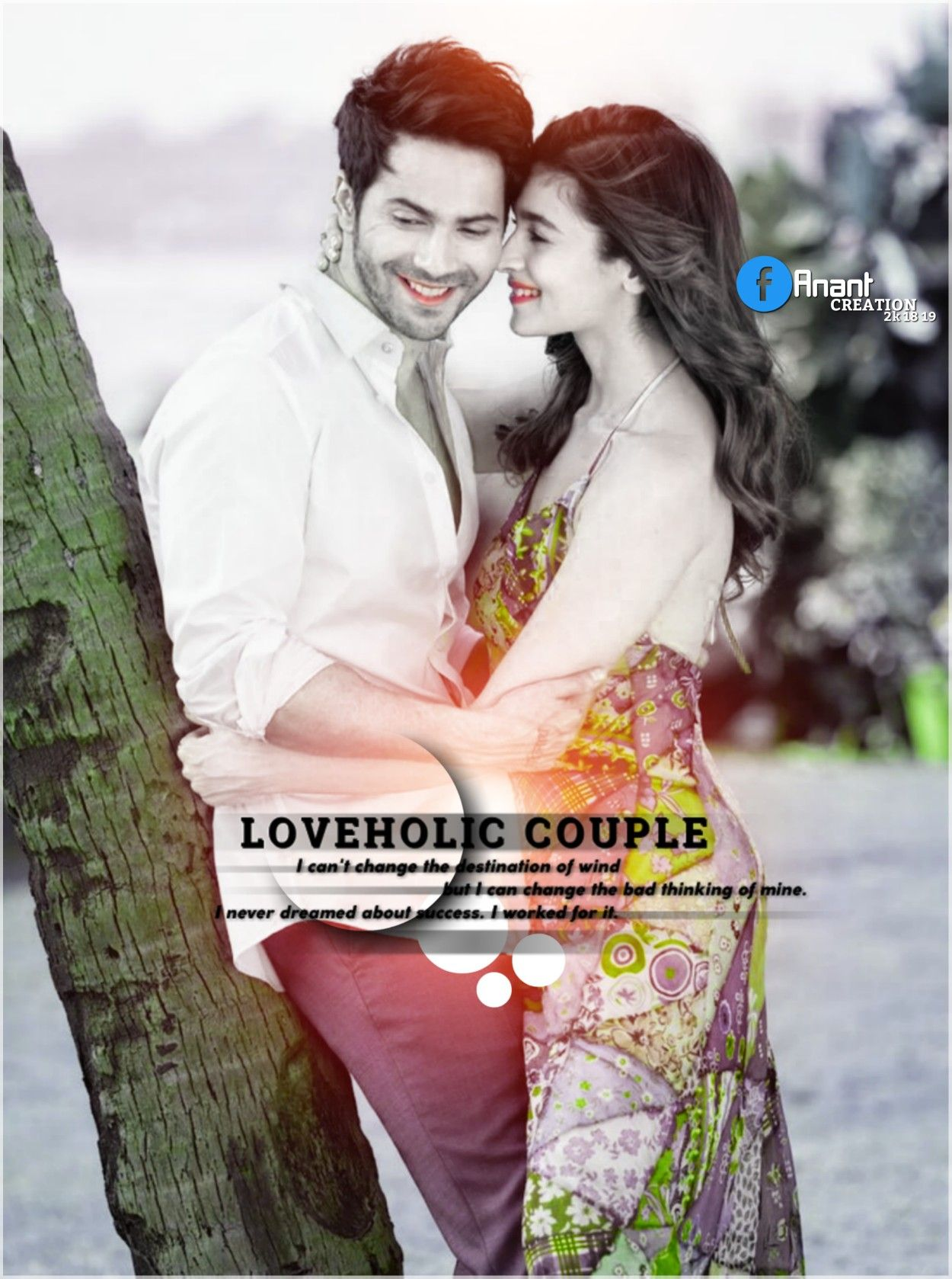 Pin By Anant Chouhan On Couple Dpz In 2019 Cute Couples Couple