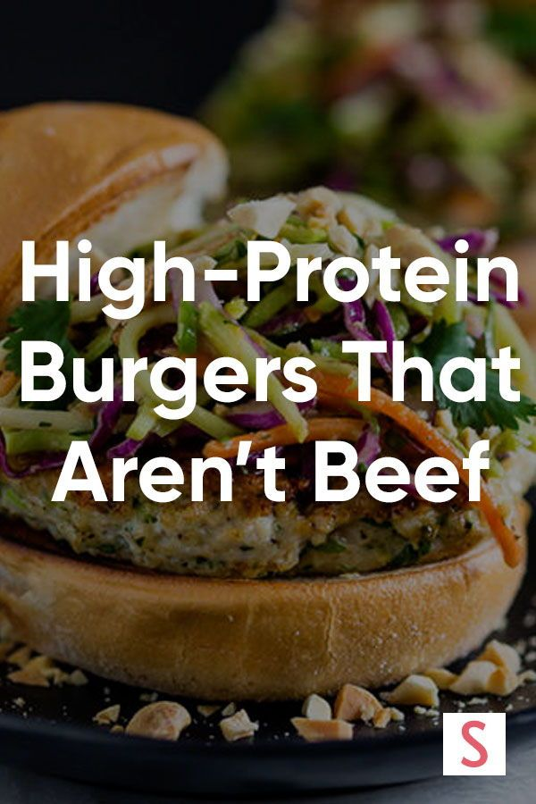 High-Protein Burgers That Aren't Beef images