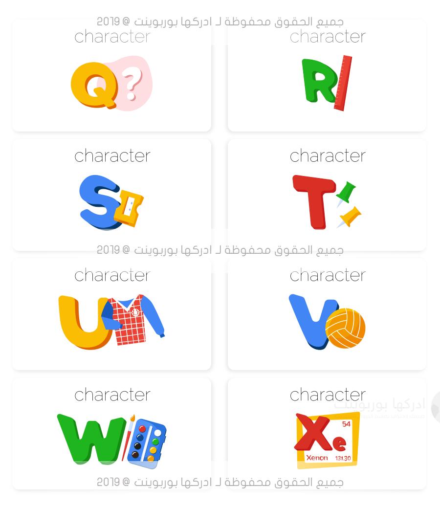 بوربوينت تعليم حروف اللغة الإنجليزية للأطفال ادركها بوربوينت English Letter Gaming Logos Logos