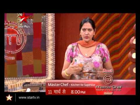 TV BREAKING NEWS Meet the dabangg chef on Masterchef India - http://tvnews.me/meet-the-dabangg-chef-on-masterchef-india/