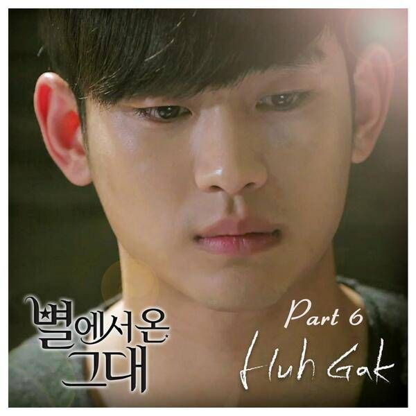 Huh Gak Sings For You Who Came From The Stars Ost With Tears Like Today