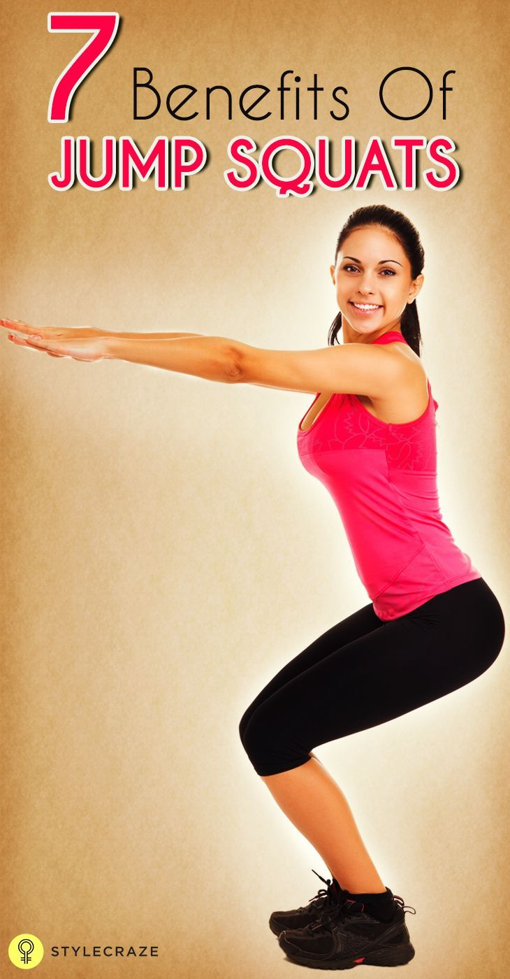 Jump squats help exercise the quads and calves while helping you tone your body as well. There are