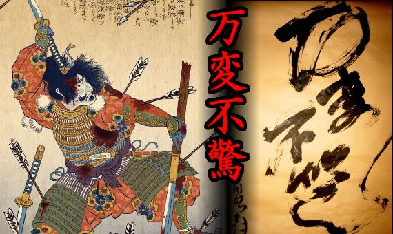 GYOKKO RYU KOSSHIJUTSU EPUB