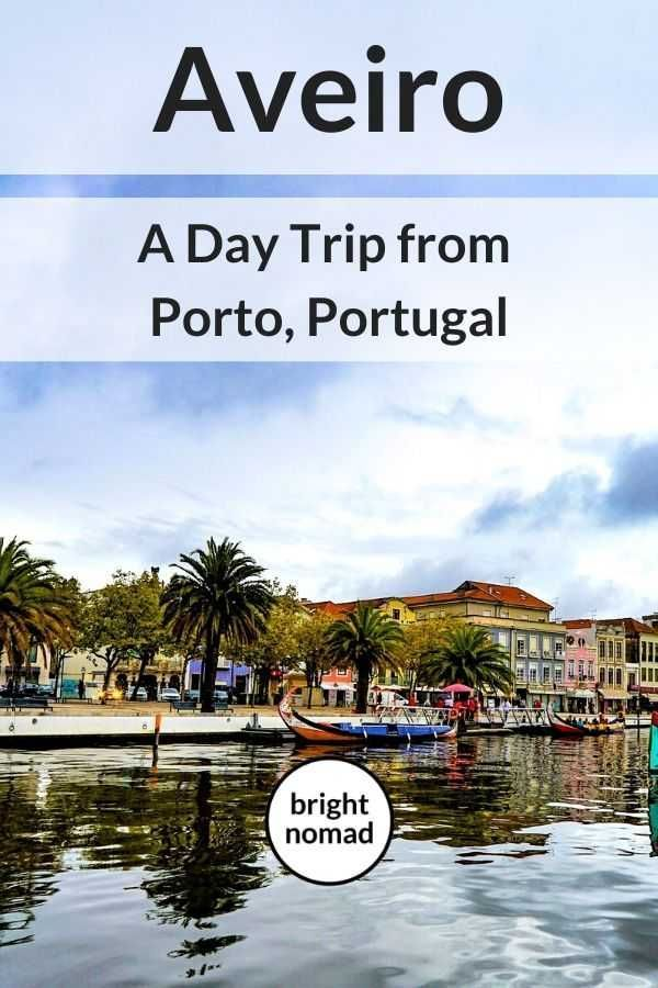 Aveiro Day Trip from Porto, Portugal - A Beautiful City in Portugal  #aveiro #portugal #travel #photography #museums #canal #tours #art #architecture #boats #whattodo #trip #europe #european #vacation #holiday #porto #daytrip #travelblogger