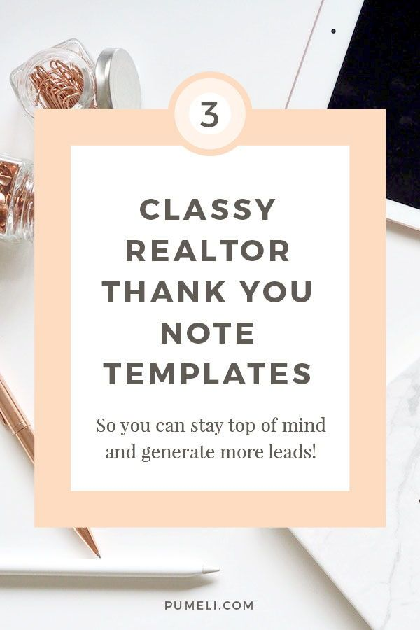 Thank You Letter Examples for Real Estate Marketin